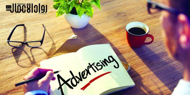 كيف تُحسِّن موضع إعلاناتك وتزيد أرباحك؟