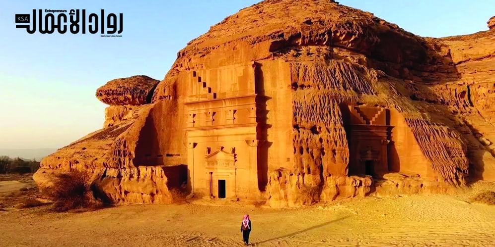السياحة في المملكة