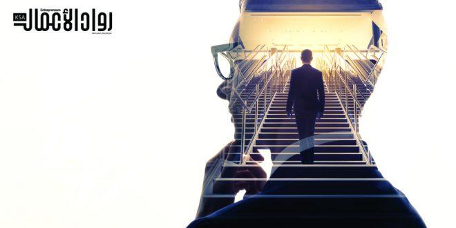 كيف يُحقق رائد الأعمال النجاح والشهرة؟