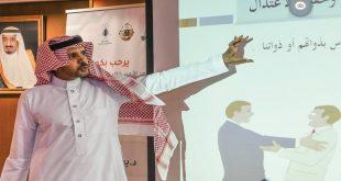 معهد الأمير خالد الفيصل للاعتدال