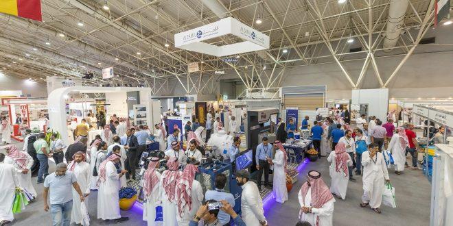 معرض البناء السعودي