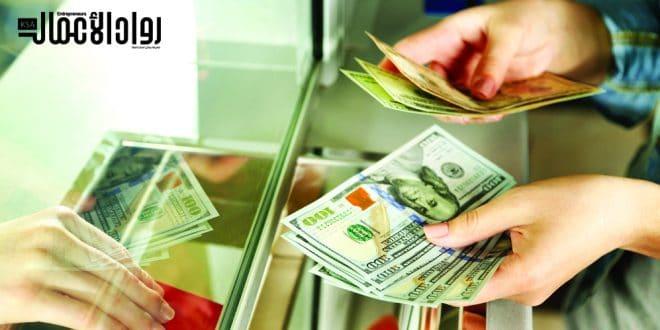 أساسيات سوق تداول العملات