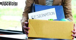 هل تدفع موظفيك للاستقالة؟