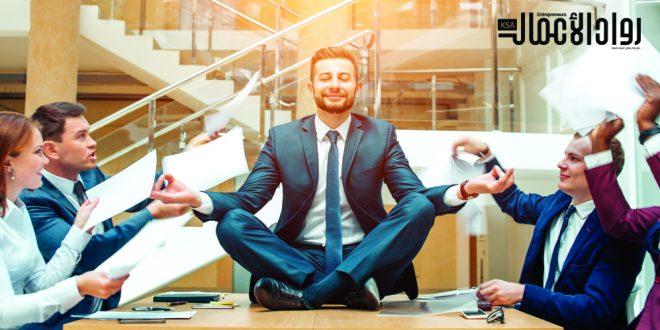 رواد الأعمال.. وممارسة التأمُّل