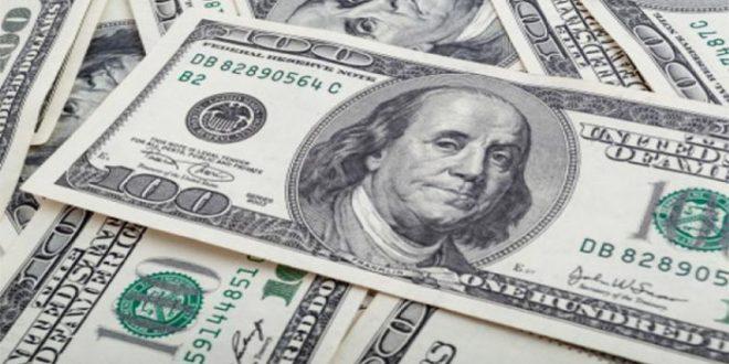أسعار العملات اليوم الخميس 14 نوفمبر 2019