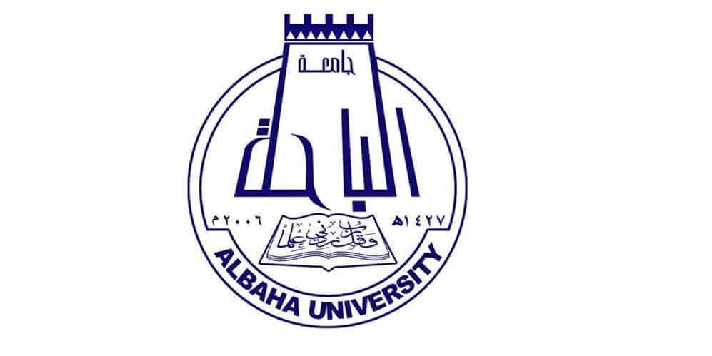 مدير جامعة الباحة يزور مشروع إنشاء مدرسة تعليم قيادة المركبات للسيدات مجلة رواد الأعمال