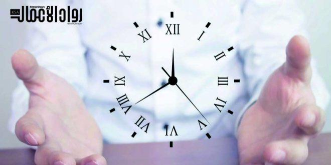 لتحقيق أهدافك.. 5 كتب تساعدك في تنظيم الوقت