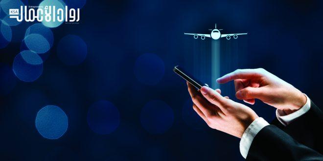 تطبيقات السفر والسياحة