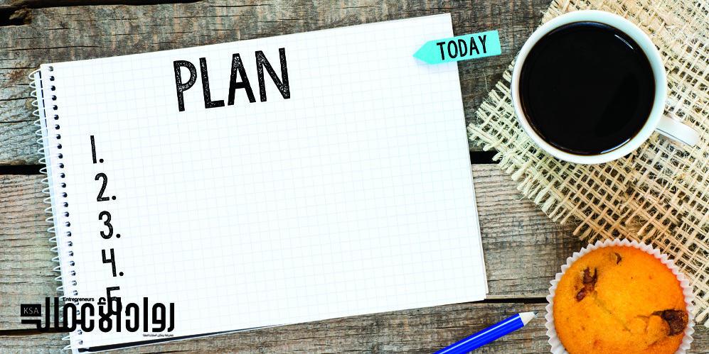 أنواع التخطيط