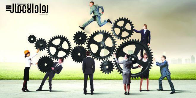 تنمية مواهب الموظفين.. الاختلاف أولى خطوات النجاح