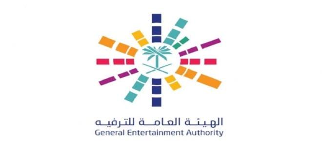 المسرح السعودي