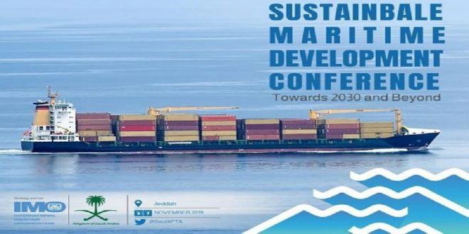 تنمية بحرية مستدامة