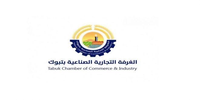 اللجنة الوطنية للسياحة