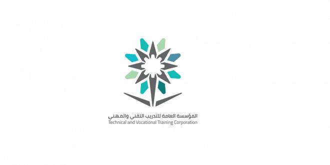 معرض IENA الدولي للابتكارات