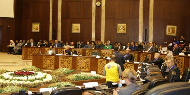 قمة مصر الخامسة لريادة الأعمال