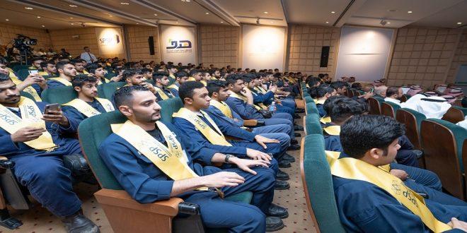 المعهد التقني السعودي لخدمات البترول