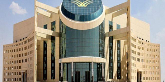 جامعة وغرفة نجران تطلقان دورة مهارات القيادة الإدارية