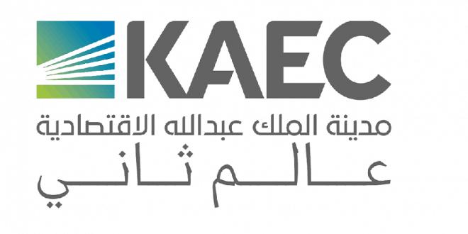 مدينة الملك عبدالله
