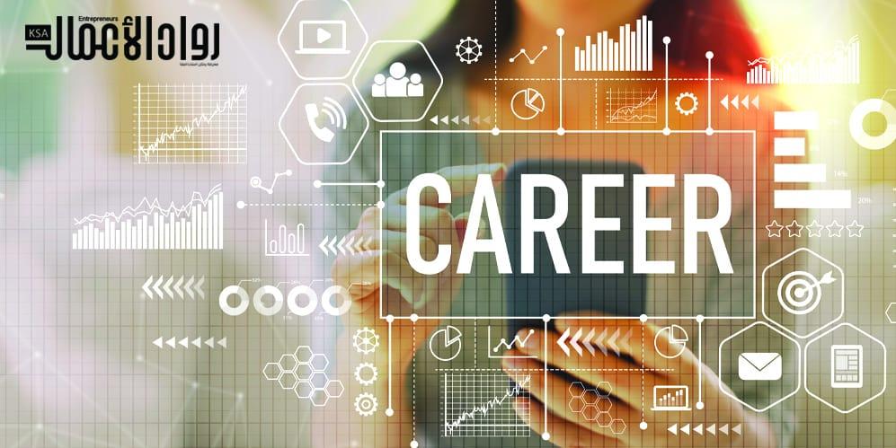 التوظيف في عصر محركات البحث