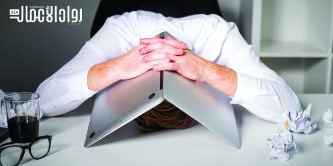 حارب الفشل.. دليلك للاستقرار والنجاح في عملك