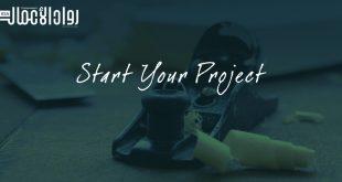 تأسيس مشروعك