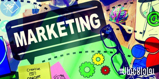 الإبداع التسويقي.. ضرورة وميزة تنافسية