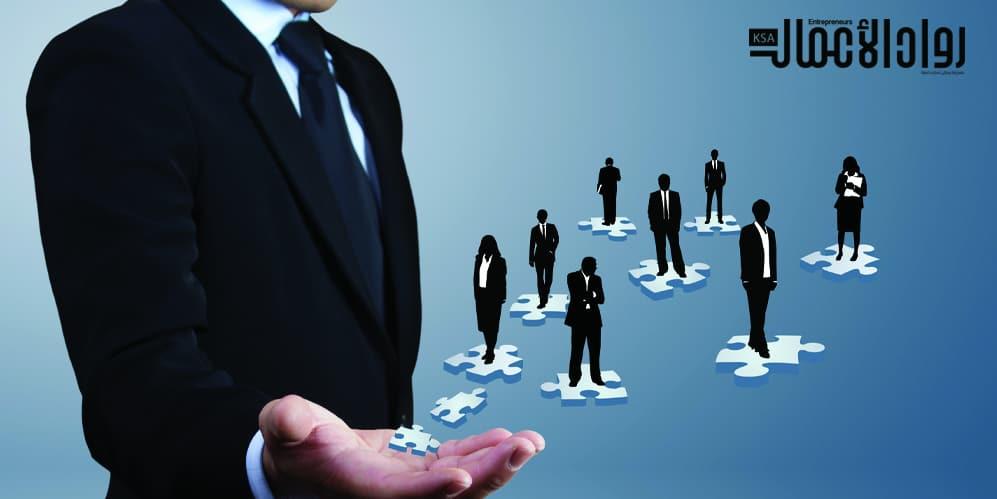 إدارة الأشخاص