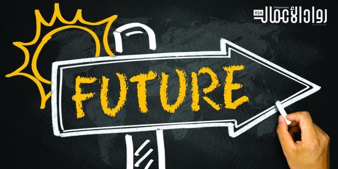 تخطيط المستقبل