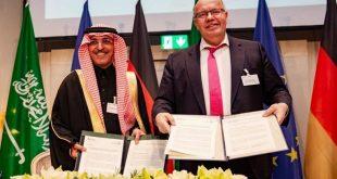 اللجنة السعودية الألمانية المشتركة