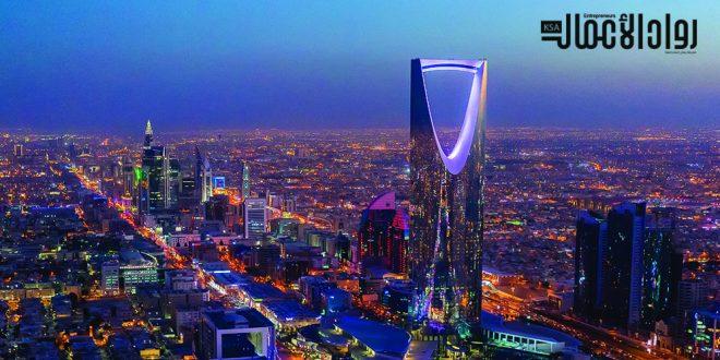 أول عاصمة عربية رقمية