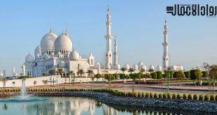 السفر إلى أبو ظبي
