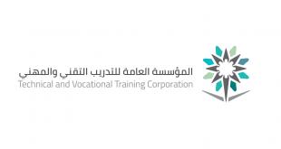 مؤسسة التدريب التقني