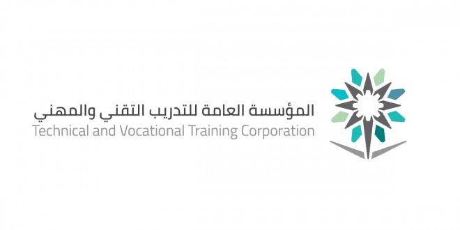 10 مارس القادم انطلاق مؤتمر Stcex 2020 حول مستقبل التدريب مجلة رواد الأعمال