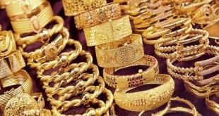 أسعار الذهب في المملكة اليوم الاثنين