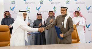 مدينة الملك عبدالعزيز للعلوم التقنية