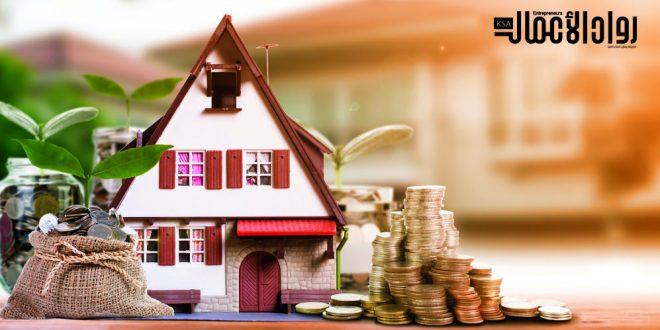 التمويل العقاري للأفراد