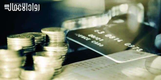 الخدمات المصرفية