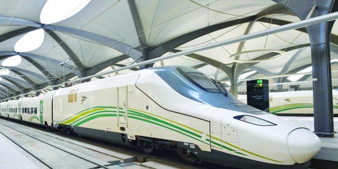 البرنامج التدريبي لقيادة القطار