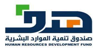 معرض الصحة العربي 2020