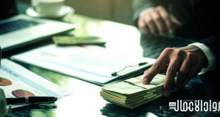 الأمية المالية