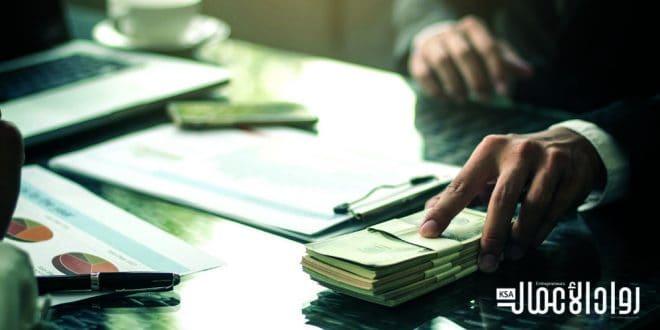 الأمية المالية.. خطر يهدد انطلاق مشروعك