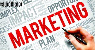 نطاق التسويق