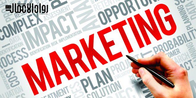 نطاق التسويق.. ترويج ما لا يخطر على البال!