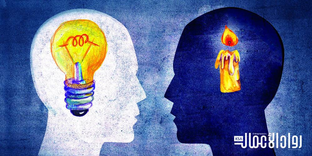 أساليب التفكير