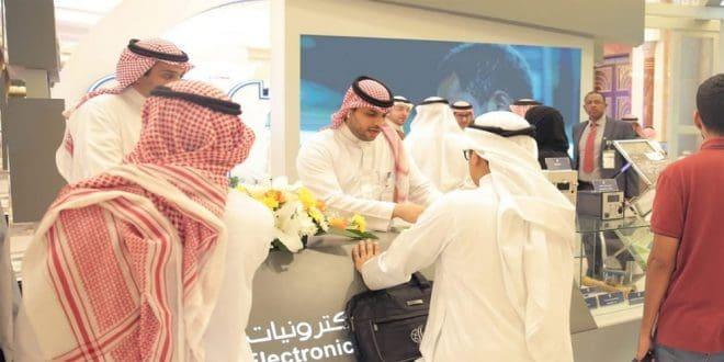 المؤتمر السعودي للشبكات الذكية
