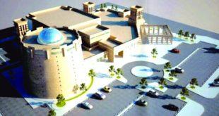 مشروع مركز الأمير نايف الحضاري