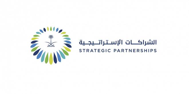 منتدى الأعمال السعودي الألماني