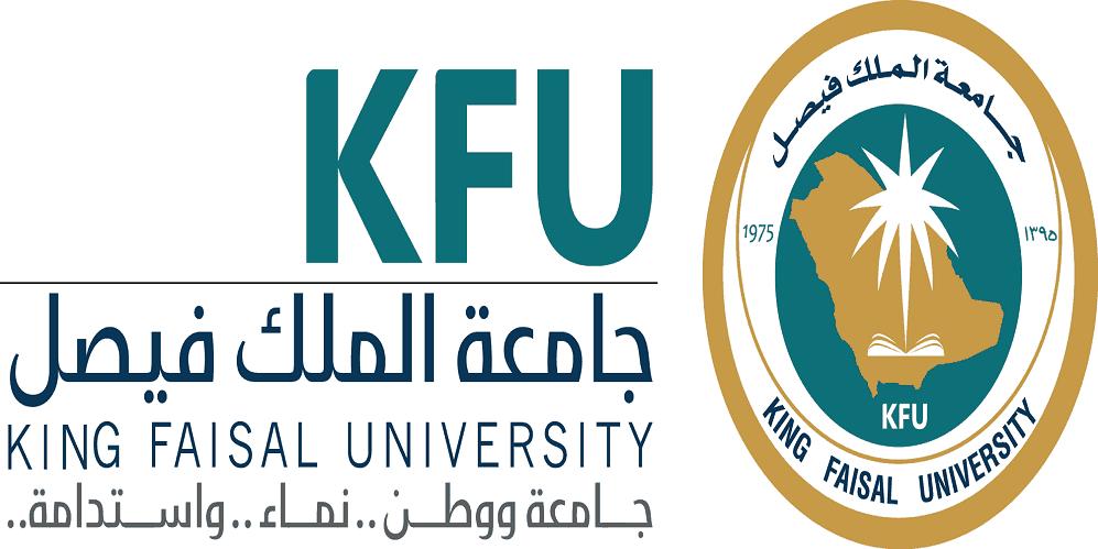 شعار جامعة المللك فيصل Kaiza Today