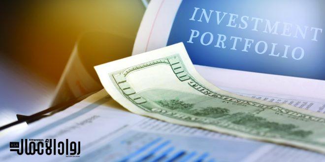 إدارة المحافظ الاستثمارية