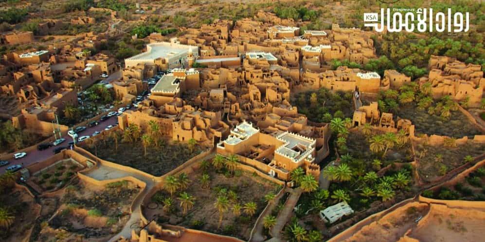 قرية أشيقر